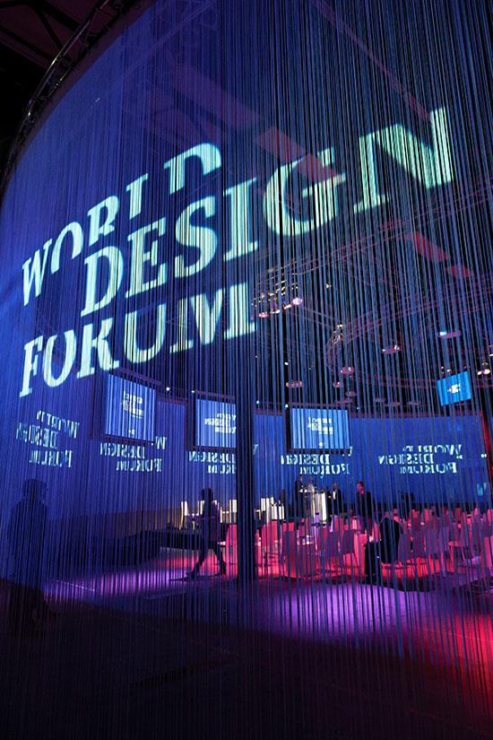 World Design Forum